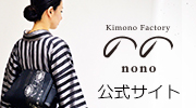Kimono Factory nono Web
