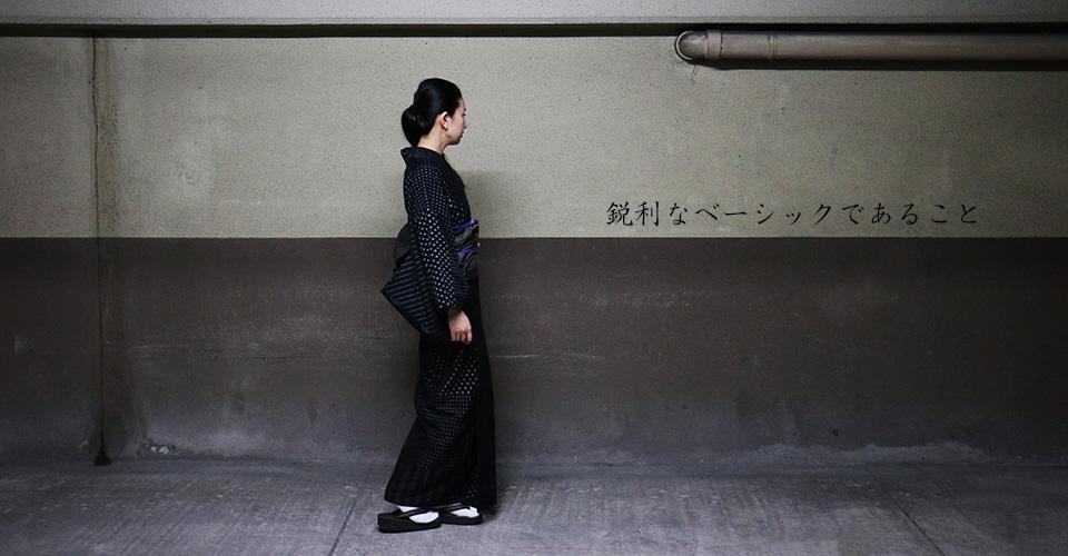 Kimononono_b